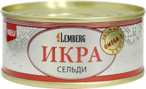 Kaviar aus Heringsrogen, 90g