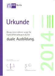 сертификат торгово-промышленной палаты Берлина